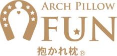 ARCH PILLOW FUN 抱かれ枕